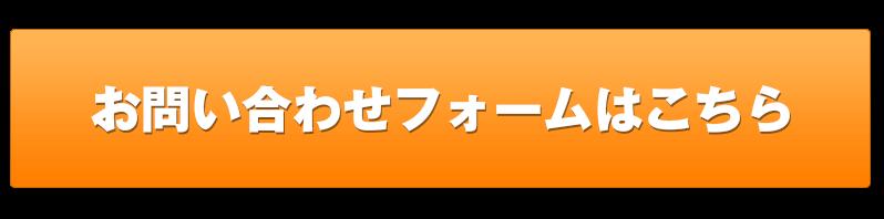 「申し込み ボタン」の画像検索結果